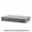 POE, SFP, Uplink Ports Full Gigabit POE Switch (POE0822SFPB-3)