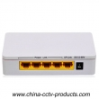 4POE+1Uplink Port CCTV Power Supply POE Switch (POE41U)