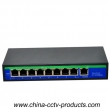 POE Switch Power Adapter For CCTV Network IP Camera (POE0810U2)