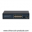 1000Mbps 12 Ports PoE Switch with 1 SFP Ports (Built-in Power) (POE0811SFPB-3)