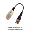 Single Channel Passive Video Balun with Pigtail VB106P