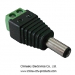 CCTV Camera Power Connector- Male Plug with Screw Terminals