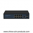 11 ports 1000Mbps Layer 2 Managed POE Switch (POE0802M)