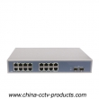 2 Port SFP + 16 Port RJ45 Ethernet Gigabit Switch