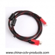 3D 1.5M 2K*4K High Speed 2.0V HDMI Cable(HDMI1.5M-C3)