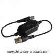 Passive Video Ground Loop Isolator for CCTV with 15CM Cable, Video Ground Loop Isolator