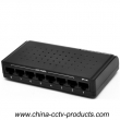 7+1 Ports Power Over Ethernet POE Switch (POE71U)