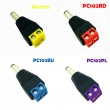 Multicolor Male DC Power Connector for CCTV security system (PC102series)