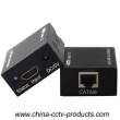 60M HDMI Extender 0ver Single Cat5e/6 Cable (HDMI60M)