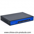 8 Ports CCTV Security System POE Switch With Built-in Power (POE0810B)