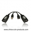 50M USB  Extender over  Single Cat5e/6 Cable  (HDMI50M)