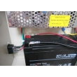 12VDC 4Amp Power Store with Battery Back-up 12VDC4A1P/B