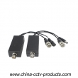 CCTV Power Video Balun for HD-CVITVIAHD Camera (N601PV-HD)