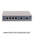CCTV Security System 4 Ports PoE Power Supply Switch (POE0420)