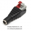 Screwless Terminals 2.1mm DC Female Power Connector