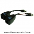 HD-Cvi/Tvi/Ahd CCTV Passive Power Video & Data Balun (PVD22H)